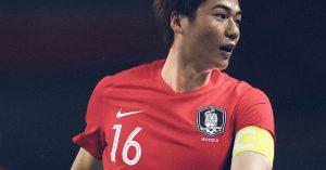 Sydkoreas Landsholdstrøje ved VM 2018