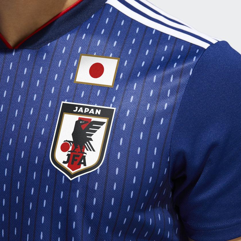 Japans Hjemmebanetrøje til VM 2018
