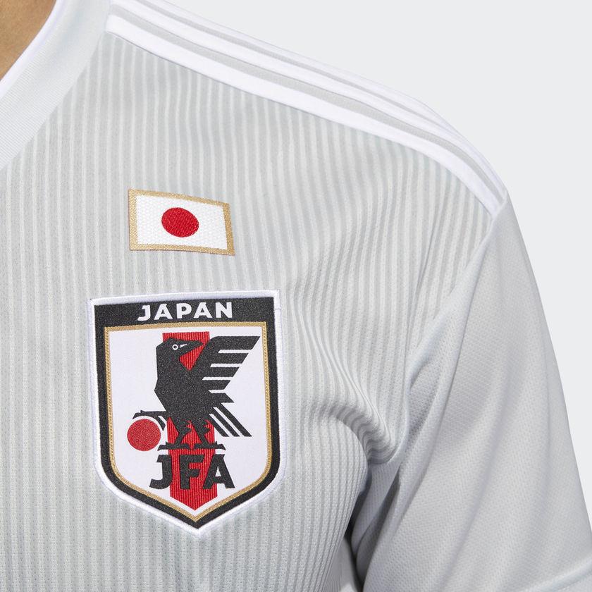 Japans Udebanetrøje til VM 2018