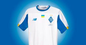 Dynamo Kiev Hjemmebanetrøje 2019