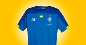Dynamo Kiev Udebanetrøje 2019